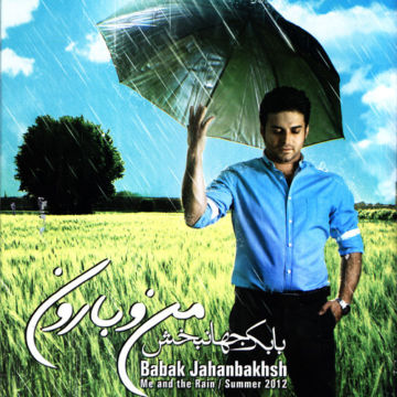 Download Babak Jahanbakhsh's new album called Mano Baroon