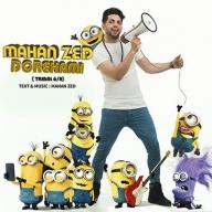 Download Mahan Zed's new song called Dorehami