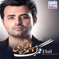 Download Meysam Ebrahimi's new song called Tagarg