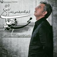Download Mohammadreza Hedayati's new song called Az To Ke Harf Mizanam