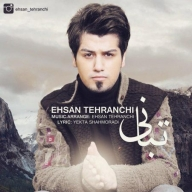 Download Ehsan Tehranchi 's new song called Tabani