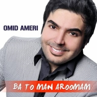 Download Omid Ameri's new song called Ba To Man Aroomam