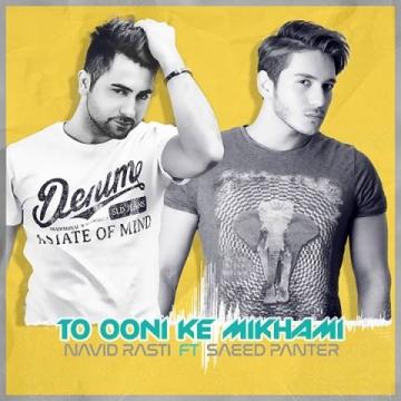 Download Navid Rasti & Saeed Panter's new song called  To Ooni Ke Mikhami