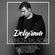 Download Alireza Talischi's new song called Delgiram