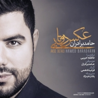 Download Hamed Baradaran's new song called Akse Dotaei
