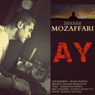 Download Shahab Mozaffari 's new song called Ay