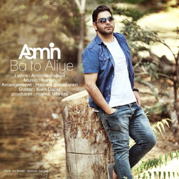 Download Aamin's new song called Ba To Aliye
