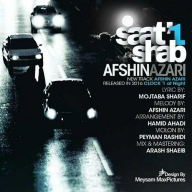 Download Afshin Azari 's new song called Saat Yeke Shab