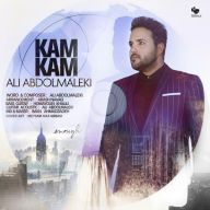 Download Ali Abdolmaleki's new song called Kam Kam