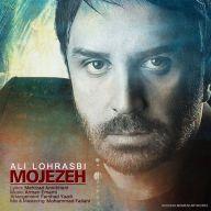 Download Ali Lohrasbi's new song called Mojezeh