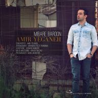 Download Amir Yeganeh 's new song called Mibare Baroon