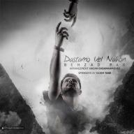 Download Behzad Pax 's new song called Dastamo Vel Nakon