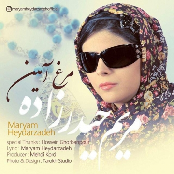 Download Maryam Heydarzadeh 's new song called Morghe Aamin