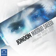 Download Masoud Saeedi 's new song called Jonoon