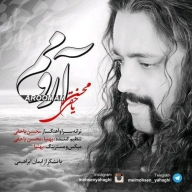 Download Mohsen Yahaghi 's new song called Aroomam