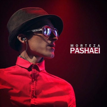 Download Morteza Pashaei's new song called 3Shanbe Sard