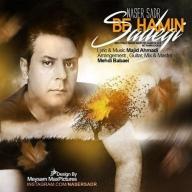 Download Naser Sadr's new song called Be Hamin Sadegi