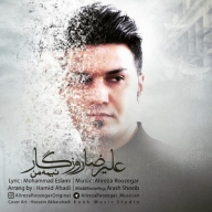 Download Alireza Roozegar's new song called  Nime Man