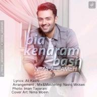 Download Nima Allameh's new song called Bia Kenaram Bash
