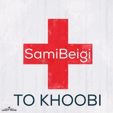 Download Sami Beigi's new song called To Khoobi