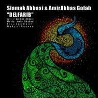 Download  Siamak Abbasi & Amirabbas Golab's new song called Delfarib