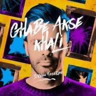 Download Sirvan Khosravi's new song called Ghabe Akse Khali
