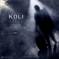 Download Emran's new song called Koli