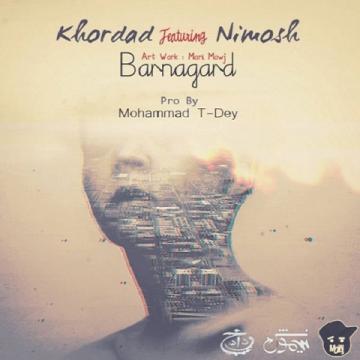 دانلود آهنگ جدید خرداد و نیموش به نام برنگرد