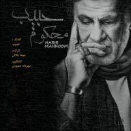 Download Habib's new song called Mahkoom