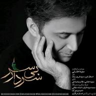 Download Majid Akhshabi 's new song called Sardar Bi Sar