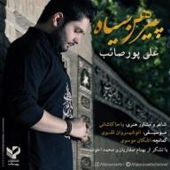 Download Ali Poursaeb's new song called Pirhan Siyah