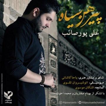 دانلود آهنگ جدید علی پورصائب به نام پیرهن سیاه