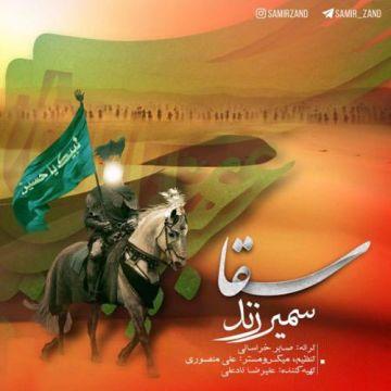 Download Samir Zand's new song called Sagha