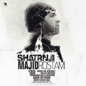 Download Majid Rostami 's new song called Shatranji
