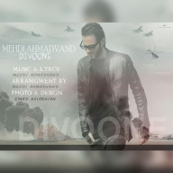 Download Mehdi Ahmadvand's new song called Divoone