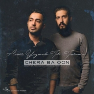 Download Amir Yeganeh Ft Farnam's new song called Chera Ba Oon