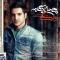 Download Mohsen Yeganeh's new song called Vabastegi