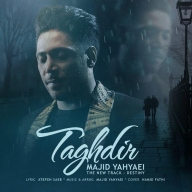 Download Majid Yahyaei's new song called Taghdir