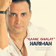 Download Nariman 's new song called Raahe Ghalat