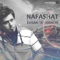 Download Ehsan Tehranchi 's new song called Nafashat