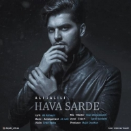 Download Ali Jalili 's new song called Hava Sarde
