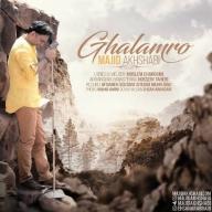 Download Majid Akhshabi 's new song called Ghalamro