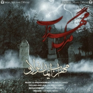 Download Mehrab Ft Iman Nolove's new song called Marge Mehrab
