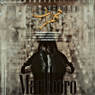 Download Mehrab 's new song called Marllbro