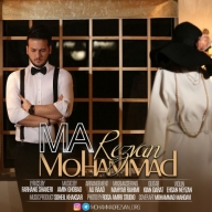 Download Mohammad Rezvan's new song called Ma