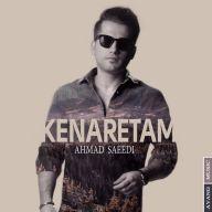 Download Ahmad Saeedi's new song called Kenaretam