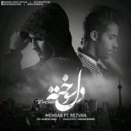Download Mehrab Ft Rezvan's new song called Del Sookhteh