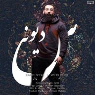 Download Hamid Sefat & Mehdi Sefid's new song called Divoonas