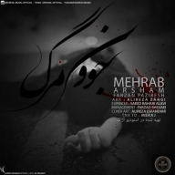 Download Mehrab Ft Arsham & Farzan Paziresh's new song called Javoon Marg