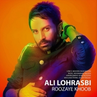 Download Ali Lohrasbi's new song called Roozaye Khoob
